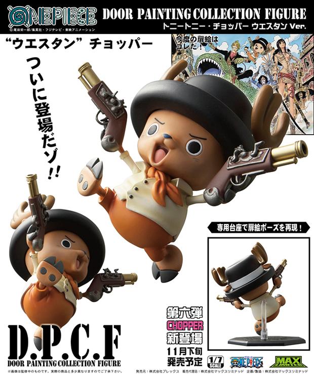 [Outras Coleções] One Piece. - Página 4 12